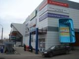 Офис компании АкваСтиль